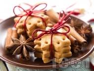 Рецепта Коледни сладки с канела и джинджифил